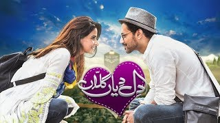 Dil Diyan Gallan | HUM TV | Telefilm |  Eid Special 2018 width=