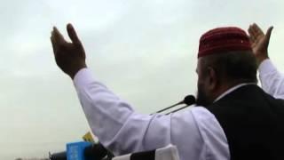 Ihsanullah Faroqi Beautful Nazam islam zendabad conference Peshawar 25-03-2012