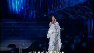 getlinkyoutube.com-甄妮 - 雲河 [ Liu Jia Chang Concert 2010 ]