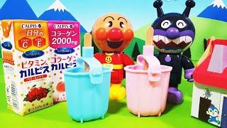 getlinkyoutube.com-アンパンマン アニメ❤おもちゃ カルピスでアイスクリーム作ったよ! Toy Kids トイキッズ animation anpanman