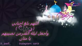 getlinkyoutube.com-رمضان شهر التوبه و الغفران