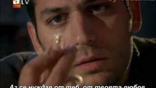 getlinkyoutube.com-Savas & Yasemin ~ Yahad
