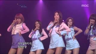 A pink - Hush, 에이핑크 - 허쉬, Beautiful Concert 20120529