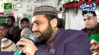Dil Kerda Allah Allah Hoo QARI SHAHID MAHMOOD ''NOOR KI BARSAT'' Bawali khurd 2017