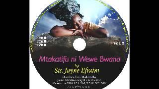 Mtakatifu ni Wewe Bwana