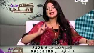 getlinkyoutube.com-د سمر العمريطي إلتهاب المفاصل والاعصاب