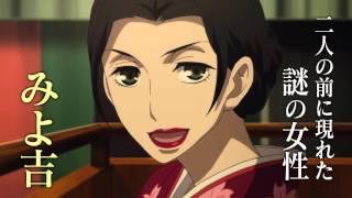 getlinkyoutube.com-TVアニメ「昭和元禄落語心中」PV② rakugo shinju animation PV2