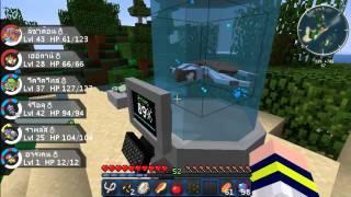 getlinkyoutube.com-Minecraft - Pixelmon3.3.3 ตอนที่27[กำเนิดโปเกมอนโบราณรอบ1]