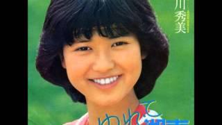 getlinkyoutube.com-石川秀美「ゆ・れ・て湘南」 テルテルカバー♪