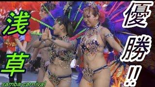 KABUKI  優勝!ウニアン・ドス・アマドーリス 浅草サンバカーニバル2014 Asakusa Samba Carnival  FullHD高画質