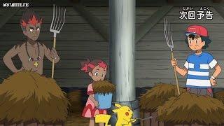 Pokemon Sun And Moon Episode 11 Preview #1 English Sub