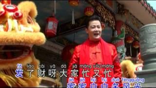 getlinkyoutube.com-恭喜发财-演唱:江宇凡                   拍摄制作:郑桠铧