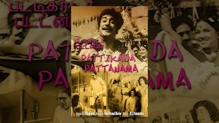 getlinkyoutube.com-PATTIKADA PATTANAMA | Tamil Film | Full Movie | Sivaji Ganesan | Jayalalitha | Manorama.