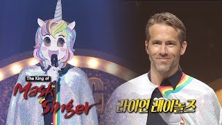 What is DEADPOOL Doing Here?!  [The King of Mask Singer Ep 153] width=