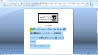 getlinkyoutube.com-วิธีติดตั้ง GKplugins จาก www.JoViphd.com สำหรับเว็บ Worldpress