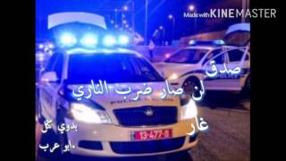 getlinkyoutube.com-دحيه ابو عرب 2016 جديد(1)