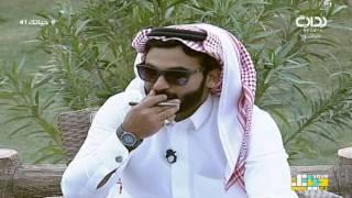 جلسة سرور الروقي وعبدالله الشهراني - العصر | #حياتك41