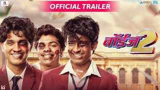 Boyz 2 Official Trailer | New Marathi Movies 2018 | Sumant Shinde, Parth Bhalerao, Pratik Lad