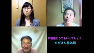 getlinkyoutube.com-20150603 宇宙語どうでもいいでしょう@ヤンガス&ゆきこ