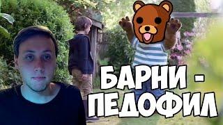 getlinkyoutube.com-Мишка Барни - PedoBear (#ЗОМБОЯЩИК) Смешной обзор рекламы
