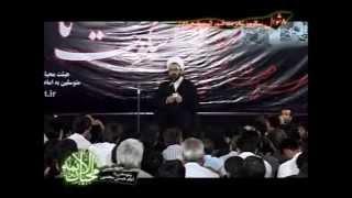 getlinkyoutube.com-Ostad Daneshmand about Azadari - حاج آقا دانشمند درباره عزاداری