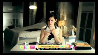 getlinkyoutube.com-ฉันไม่ใช่ หรือเธอไม่พอ-ตั๊กแตน [Official MV]