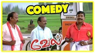 Vel Movie comedy scenes | Vel | Vadivelu & Alwa Vasu Comedy scene | Surya | Vadivelu | Asin