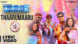 Kalakalappu 2 | Thaarumaaru Song | Hiphop Tamizha | Jiiva, Jai, Shiva, Nikki Galrani, CatherineTresa