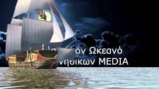 BibleMedia.tv - Η Κιβωτός τής αλήθειας.
