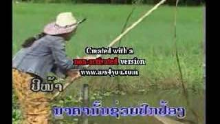 getlinkyoutube.com-Lao karaoke - Nam Thuam thim pia