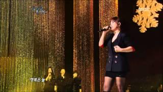 아름다운 콘서트 - Seo Young-eun - I'm not alone, 서영은 - 혼자가 아닌 나, Beautiful Concert 20120103
