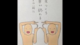 getlinkyoutube.com-徳田有希の動画★イラストのポーズ集が男性・女性と大人気で中国でも・・・