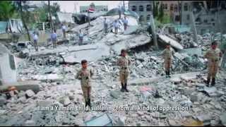 getlinkyoutube.com-أوبريت أنا طفل يماني . أقوى رسالة من أطفال اليمن للعالم