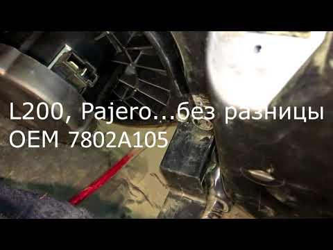 Печка от L200 на Mirage V