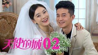 getlinkyoutube.com-天使的城 第2集 (李晨、袁弘、喬振宇、馬蘇、袁珊珊、應采兒主演)