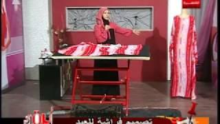 getlinkyoutube.com-تصميم وخياطة فراشة للعيد