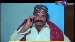 Kandan Ji Sej Episode 667 Full KTN Drama Serial