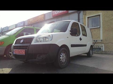 Замена моторного масла и масляного фильтра Fiat Doblo 1.4 бензин (Fiat Linea 1,4)