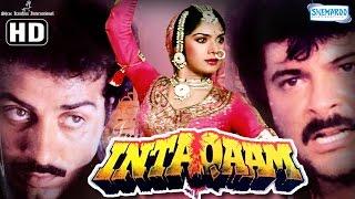getlinkyoutube.com-Inteqam (HD) - Anil Kapoor - Sunny Deol - Kimi Katkar -Meenakshi Sheshadri - Old Hindi Full Movie