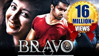 Bravo (2017) Latest South Indian Full Hindi Dubbed Movie   New Released Action Thriller Dubbed Movie