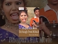 HD Toh Sangh Preet Nibhaib | Bhojpuri Full Movie | Film 2013 | Part 1