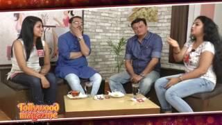 Black Coffee |Interview | BENGALI MOVIE | Saswata | Atanu |Koyel | Siti Cinema