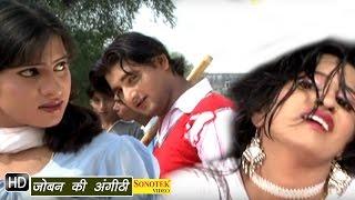 Joban Ki Angithi || जोबन की अंगीठी || Vijay Verma, Anne B || Haryanvi Hot Songs