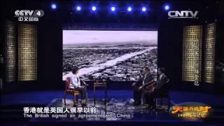 getlinkyoutube.com-20150407 天涯共此时  1949城市记忆——叶剑英广州接管记