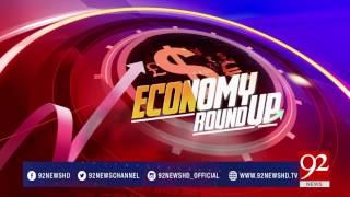 Economy Roundup 26-03-2017 - 92NewsHDPlus