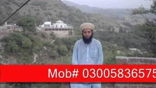 getlinkyoutube.com-ayaz ali shah bacha sahib