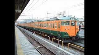 getlinkyoutube.com-【走行音】東海道線東京口113系2000番代 モハ113-2074 東京→小田原 '04.01.27