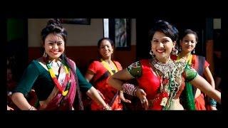 New Superhit Teej Song 2073 Bajaideu Tali बजाइदेउ ताली by Anu Gurung   Hari Bista   Gangamala Films