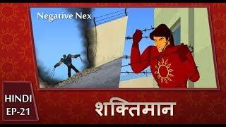 Shaktimaan | Ep#21 | Hindi