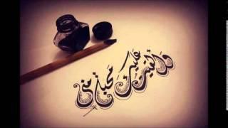 getlinkyoutube.com-سورة  طه عبد الرحمن السديس 1414 هـ